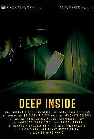 Deep Inside (2021)