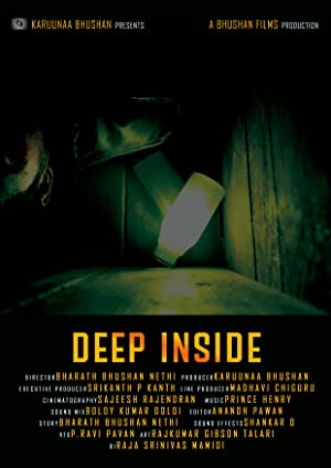 Deep Inside song lyrics