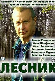 Lesnik Poster