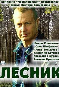 Primary photo for Lesnik