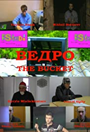 Vedro Poster