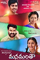 2016 Best Telugu Movies - IMDb