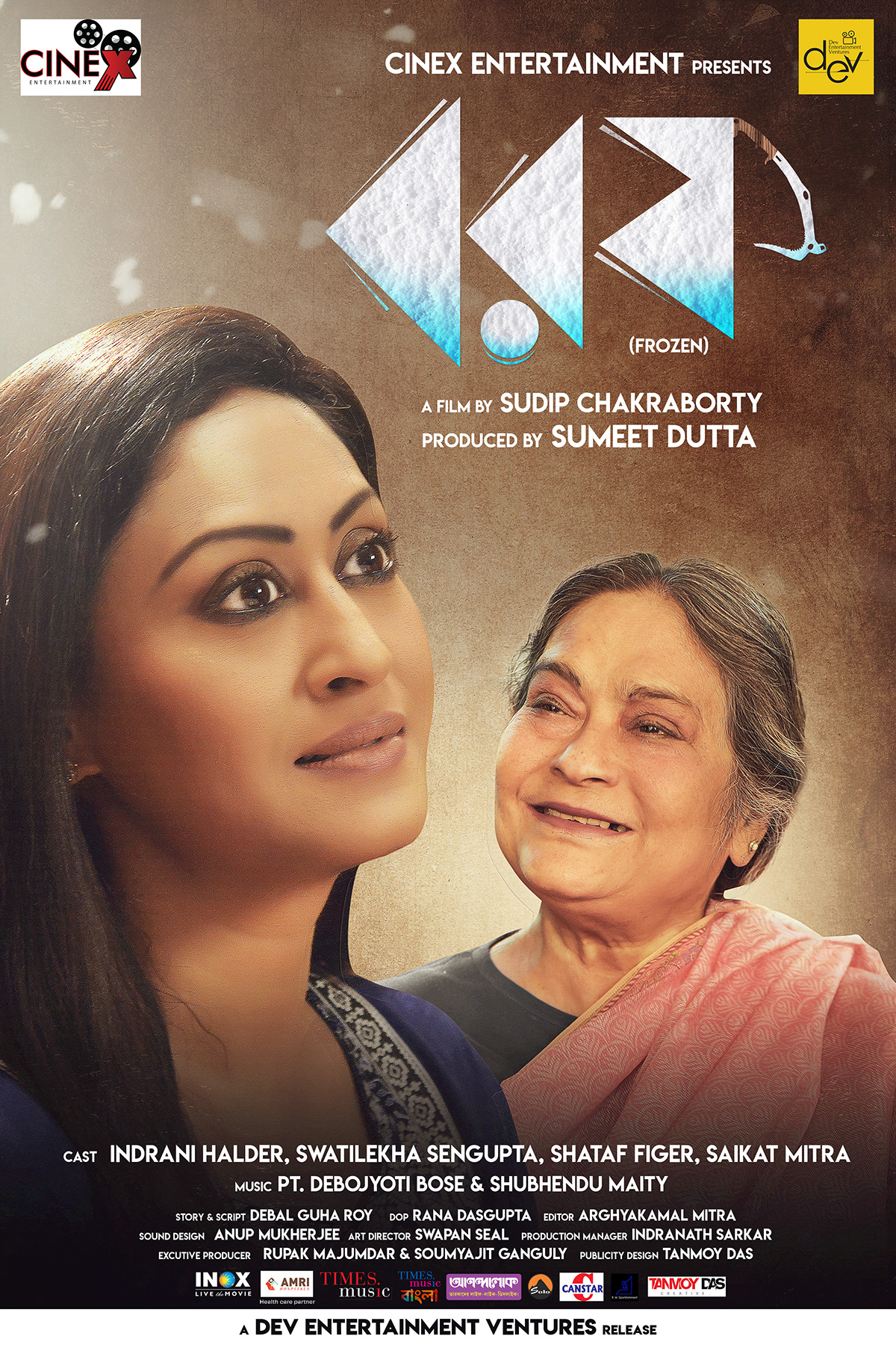 Borof 2021 Bengali WEB-DL AAC H264 350MB Download