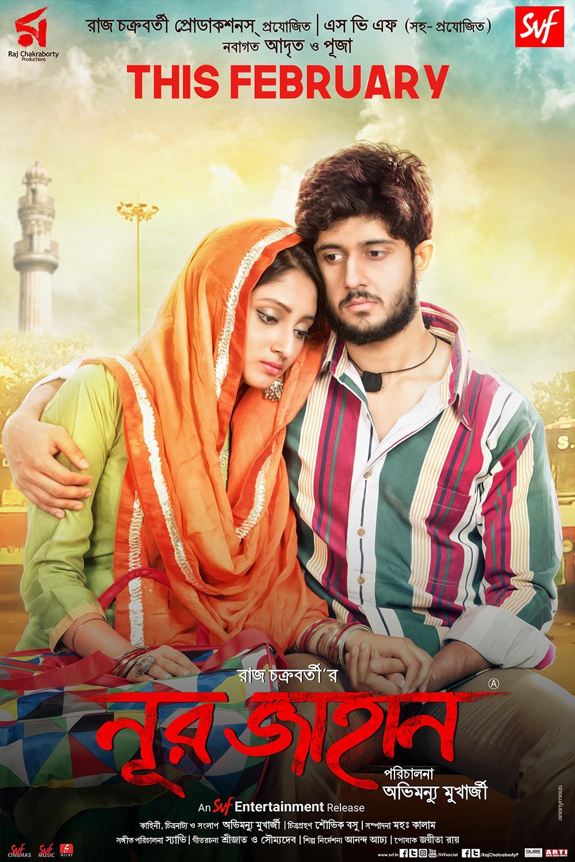 Noor Jahaan (2018) Bangla Full Movie 480p, 720p, 1080p Download