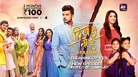 Dil Hi Toh Hai (TV Series 2018– ) - IMDb