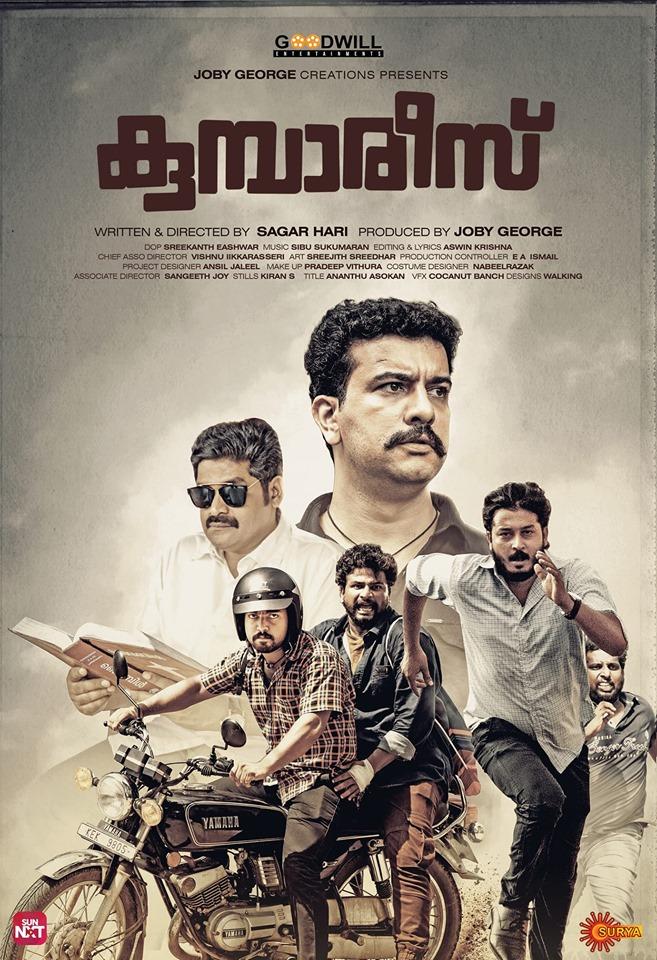 Kumbarees (2019) Malayalam