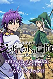 Magi: Sinbad no Bouken OVA Poster