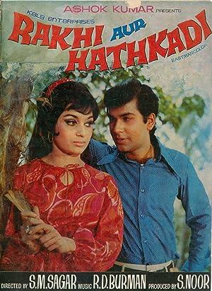 Rakhi Aur Hathkadi movie, song and  lyrics