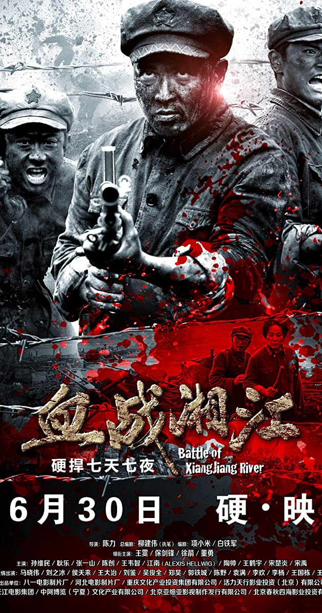 Battle of Xiangjiang River (2017) - IMDb