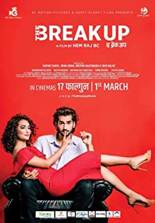 The Break Up (2019)