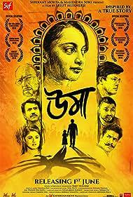 Anjan Dutt, Babul Supriyo, Jisshu Sengupta, Rudranil Ghosh, Srabanti Chatterjee, Anirban Bhattacharya, and Sara Sengupta in Uma (2018)