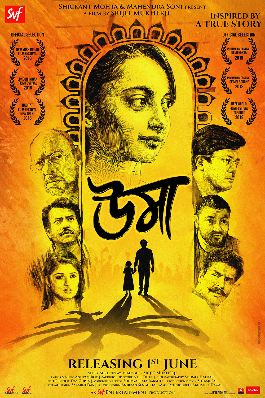 Uma (2018) Bengali WEB-DL - 480P   720P - x264 - 450MB   1.4GB - Download & Watch Online Movie Poster - mlsbd