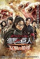 Shingeki no kyojin Attack on Titan: Hangeki no noroshi