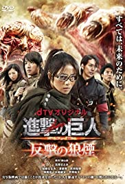 Attack on Titan: Counter Rockets