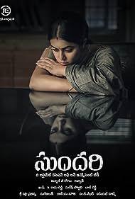sundari (2021) HDRip Telugu Movie Watch Online Free