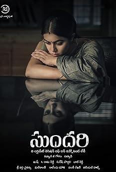 Sundari (2021)