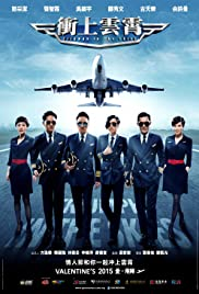 Triumph in the Skies Poster