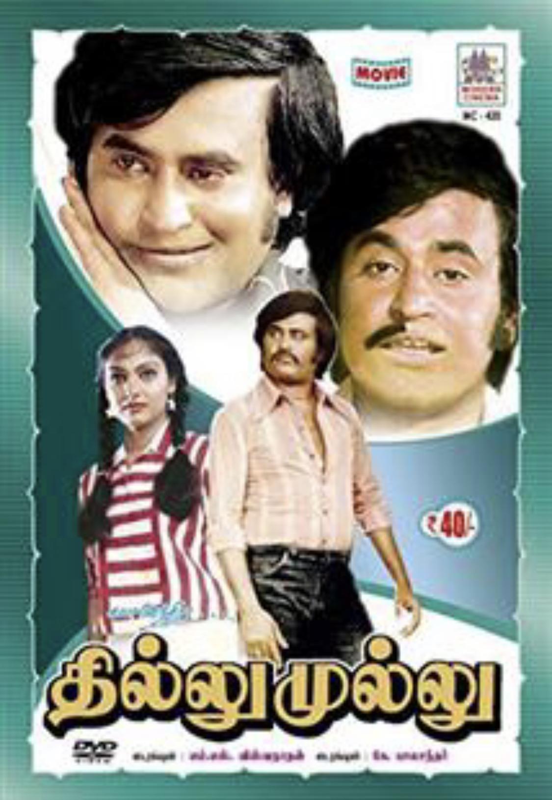 Thillu Mullu | Best RAJINIKANTH Movies