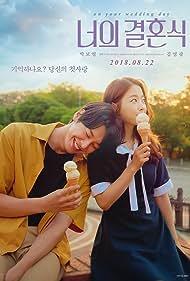 Neo-eui kyeol-hoon-sik (2018) Poster - Movie Forum, Cast, Reviews