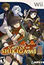 Castle of Shikigami III (2008) Poster