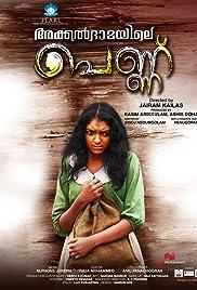 Akkaldhamayile Pennu Poster