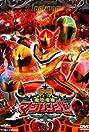 Mahou Sentai Magiranger (2005) Poster