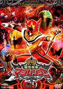 Mahou Sentai Magiranger movie download in mp4