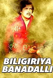 Biligiriya Bandalalli Poster
