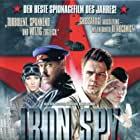 Shpion (2012)