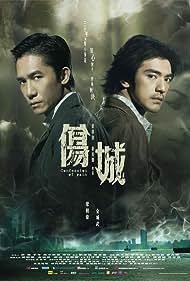 Seung sing (2006)