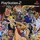 One Piece: Rush Gurabato! Rush (2005)
