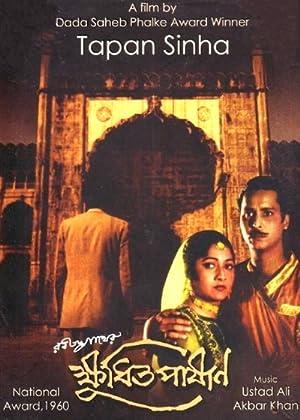 Rabindranath Tagore (story) Kshudhita Pashan Movie