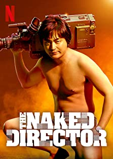 The Naked Director (TV Series 2019)