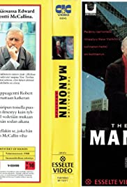 The Equalizer: The mystery of Manon (1988) Poster - Movie Forum, Cast, Reviews
