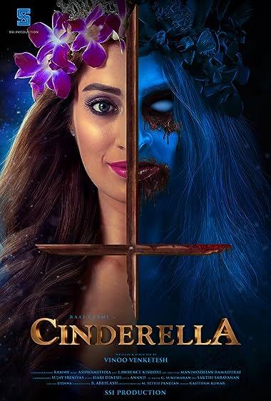 Cinderella (2021) Tamil
