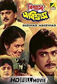 Biswas Abiswas Poster