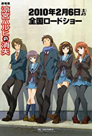 Suzumiya Haruhi no shôshitsu (2010) Poster - Movie Forum, Cast, Reviews