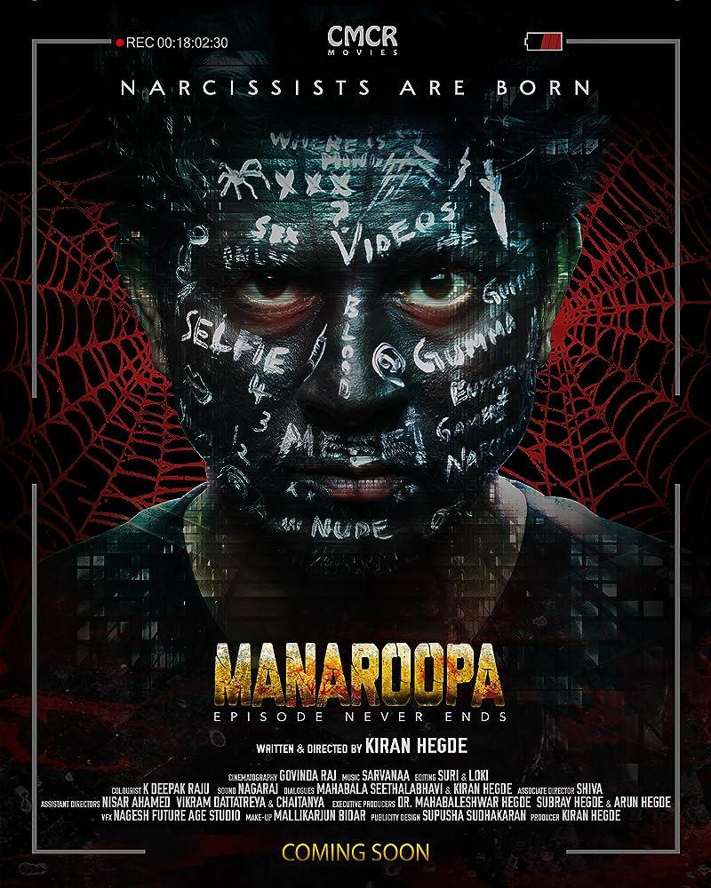 Manaroopa 2019 Kannada 480p WEB-DL 600MB ESub