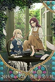 Violet Evergarden I: Eternity and the Auto Memory Doll Poster