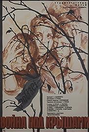 Voyna pod kryshami Poster