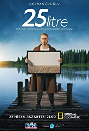 25 Litre Poster