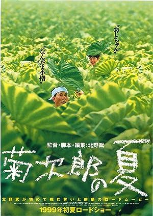 Kikujiro (1999) online sa prevodom