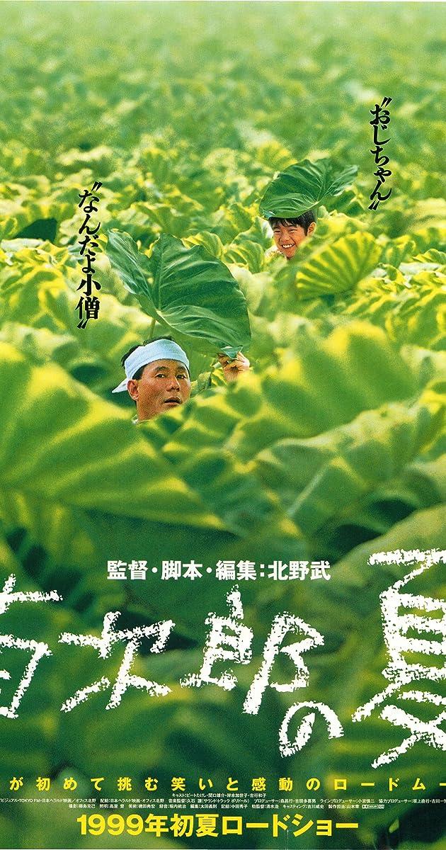 Kikujiro (2000)