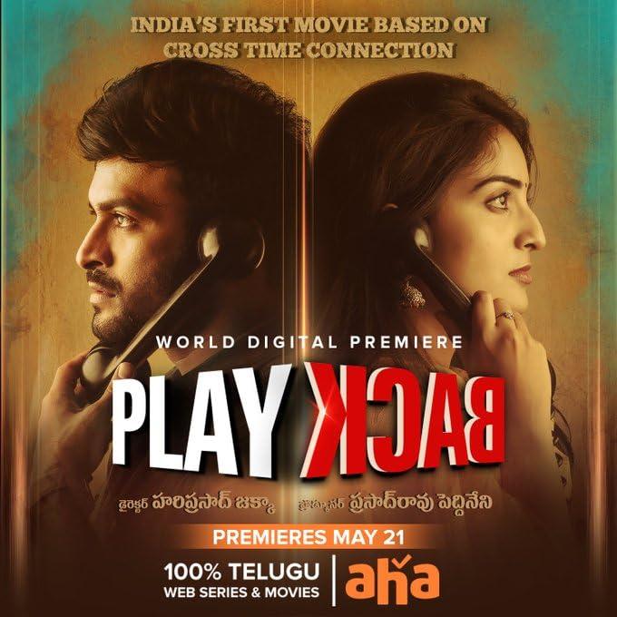 Play Back (2021) Hindi Dubbed