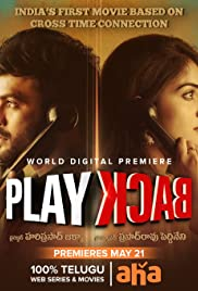 Play Back Poster