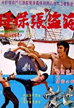 The Boatman Fighters