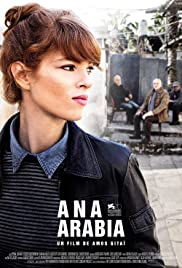 Ana Arabia Poster