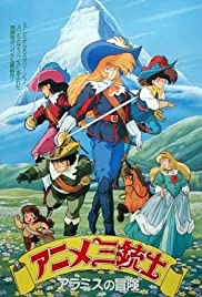 The Three Musketeers (1987–1989)