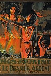 Le brasier ardent Poster