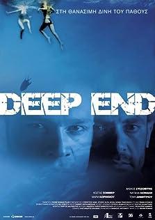Deep End (2008)